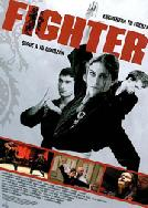 Trailer Fighter