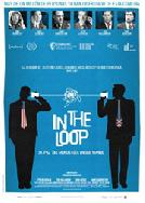 Trailer In the loop