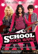 Trailer School Rock Band